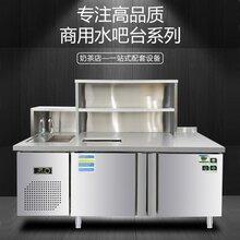 小型奶茶機,奶茶機品牌好,河南隆恒廠家直銷