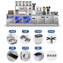 奶茶店冰沙機,奶茶店吧臺設備,河南隆恒廠家直銷