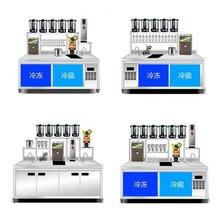 大型奶茶机,奶茶制作机器设备,河南隆恒开店必备