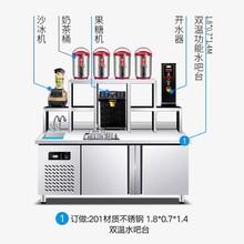奶茶机一套,做奶茶的机器,河南隆恒上门安装图片