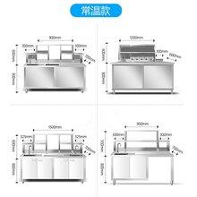 奶茶机器批发市场,奶茶设备出售,河南隆恒金色品质