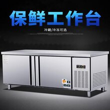 开奶茶店需要的机器,开台湾奶茶店的设备,河南隆恒免费送货安装