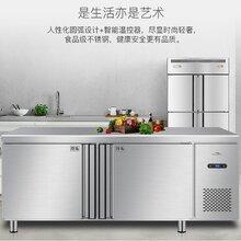做成奶茶機器,奶茶店操作臺尺寸,河南隆恒放心品質