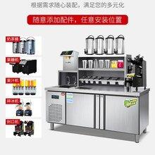 奶茶甜品设备,开奶茶店的设备,河南隆恒品质典范