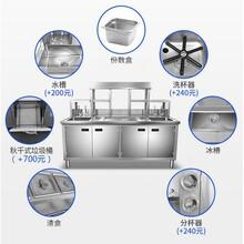 奶茶机批发,茶饮店需要那些机器,河南隆恒品质优良图片