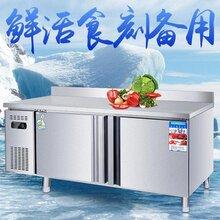 奶茶店的設備價格,奶茶店加,河南隆恒放心品質