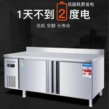 奶茶机价位,奶茶制作的机器,河南隆恒品质精良图片