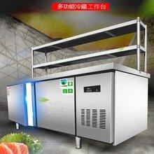 奶茶店操作臺定制,奶茶設備企業,河南隆恒產品質保