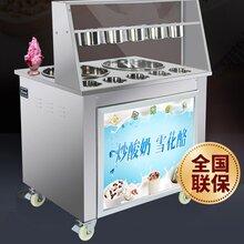 商用炒酸奶機,商用炒酸奶機報價,河南隆恒優惠實惠