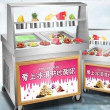 一般酸奶機報價,炒酸奶機商用,河南隆恒金色品質