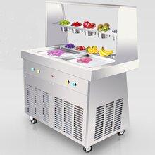 商用炒酸奶機,全自動酸奶機報價,河南隆恒放心品質
