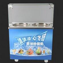 普通酸奶機報價,商用炒酸奶機,河南隆恒品質保障
