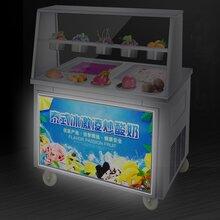 商用炒酸奶機,酸奶機大概報價,河南隆恒免費送貨安裝