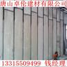 轻质隔墙板厂家批发,全国低价供应