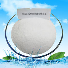 污水處理絮凝劑聚丙烯酰胺陰離子價格