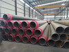 鄭州原油輸送用聚氨酯保溫鋼管一米多少錢