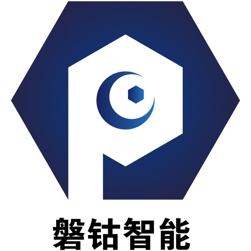 廣州磐鈷智能科技有限公司