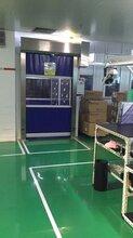 工业PVC快速卷帘门风淋室,洁净室卷帘门风淋物流通道