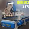 重型四工序开料机