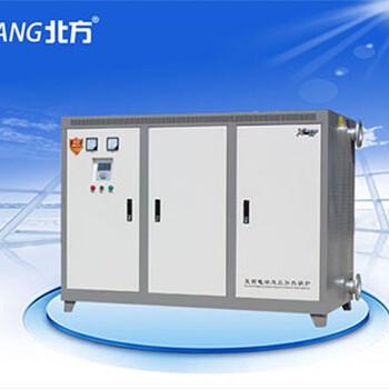 变频电磁采暖炉配有数字信号传感器,功率可调,水温可调!通过ISO9001认证,质量有保障