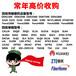 浙江回收中興傳輸_回收華為osn7500_回收華為0SN1800收購0sn1500