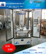 全自动白酒灌装机酒水灌装机电子定量灌装机白酒自动灌装机