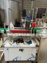 全自动塑料盖旋盖机洗衣液旋盖机玻璃水自动封口机