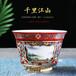 工廠琺瑯雙絕同心同夢一輩子千里江山圖360度旋轉茶杯