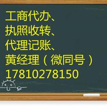 北京办理人力资源服务许可证的流程及要求、人力资源管理公司注册