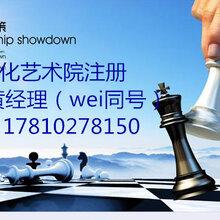 北京办理人力资源服务许可证的要求、人力资源许可证办理周期