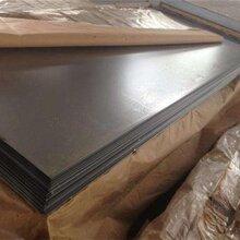 欧标S315MC汽车钢板/S315MC价格图片