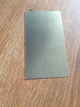 國產B50A800A無取向硅鋼片B50A800A矽鋼圖片