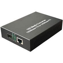 光必达2.5G光纤收发器
