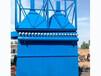 山東袋式除塵器工作原理-袋式除塵設備安裝定做-鄒平中博環保
