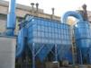 除尘设备干式除尘设备生产厂家-脉冲布袋除尘设备定做-全国质保