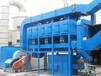專業生產光氧催化廢氣處理器-光氧催化處理設備廠家