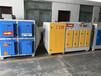 成都低溫等離子廢氣處理器加工-等離子廢氣處理設備的凈化效果-環保設備供應