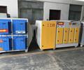 加工安装光氧催化废气处理器,厂家安装销售环保设备,生产光氧催化一体机
