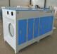 废气净化设备,浙江杭州uv光氧催化燃烧设备厂家,光氧催化技术
