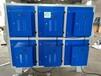 供應uv光氧催化燃燒廢氣處理器,工廠廢氣達標排放,