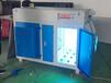 光氧催化廢氣處理設備現貨供應-質保一年全國招代理-光氧催化燃燒設備定做