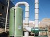 酸雾净化塔厂家供应安装,喷淋塔全国质保,价格优惠喷淋装置批发