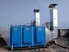 浙江金华制药厂印刷厂废气处理方法,光氧催化设备厂家安装