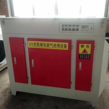 光氧催化废气净化处理设备等离子光解净化设备活性炭箱10000风量活性炭吸附箱