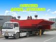 湖南明通大件運輸、起重吊裝最專業圖片