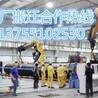 長沙技術扎實設備安裝、整廠搬遷公司