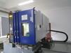 武漢光電子信息產品測試+溫濕度循環測試+專業第三方檢測機構