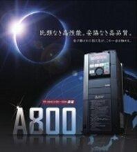 江西抚州FR-E740-2.2K-CHT三菱人机界面咨询电话