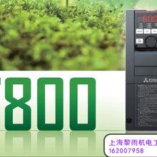 上海闵行FR-D740-7.5K-CHT三菱伺服电机咨询电话