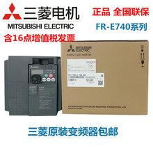 江蘇三菱變頻器代理商FR-A700系列三菱變頻器一級代理商圖片